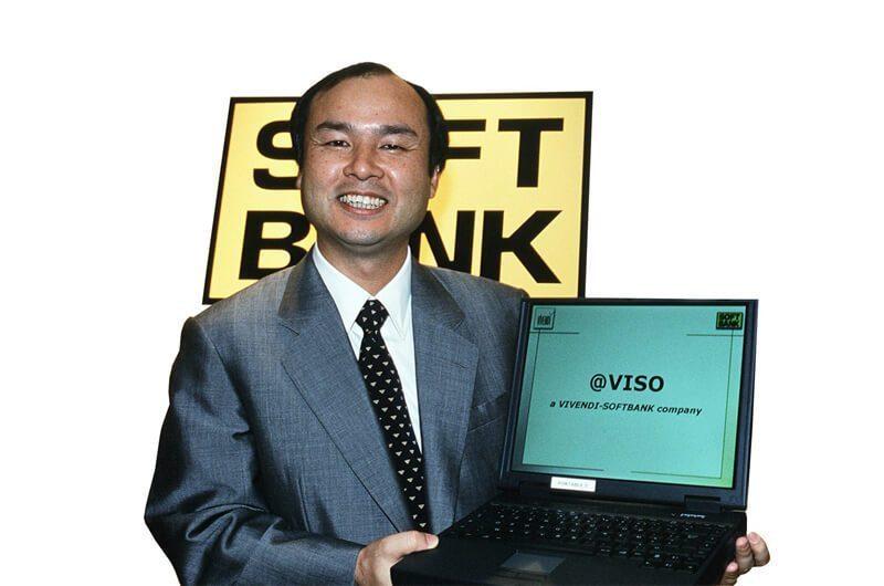 Softbank awalnya sebagai software distributor