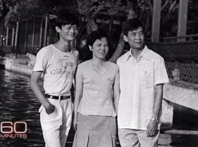 Jack Ma di Masa Muda