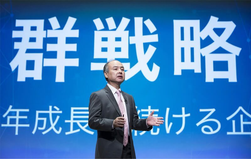 Masayoshi Son - CEO Softbank