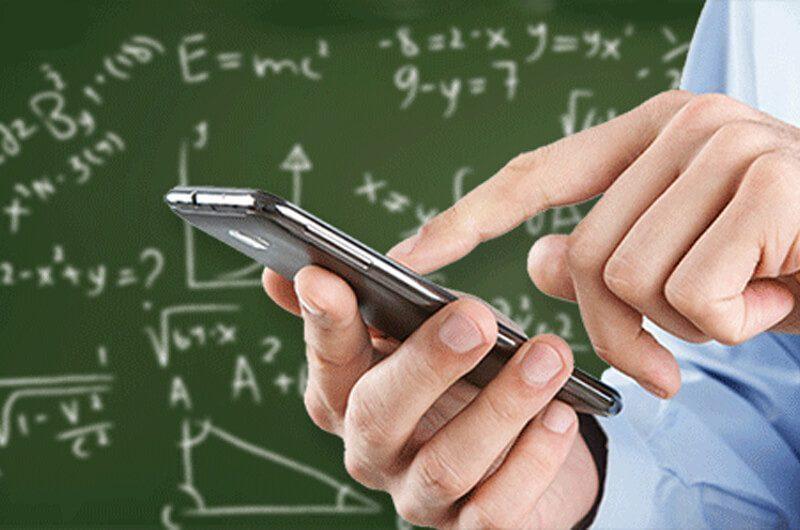Belajar dari Smartphone