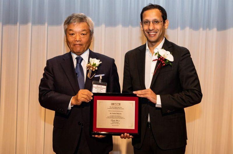 Nadiem Makarim saat raih penghargaan Nikkei Asia Prize